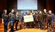AFTECH dan UnionSpace Siapkan Fintech Space Pertama di Indonesia